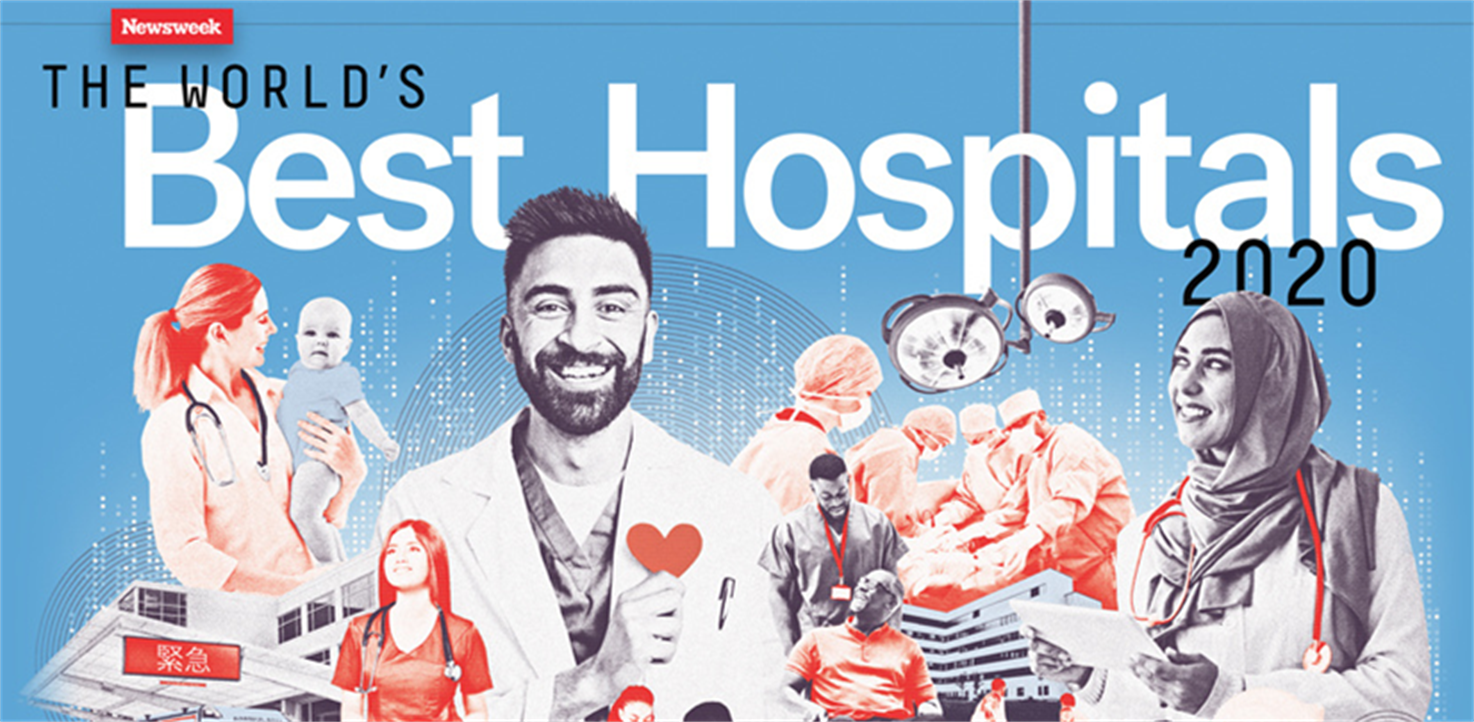 The Top 100 Hospitals in the USA - Newsweek 2020